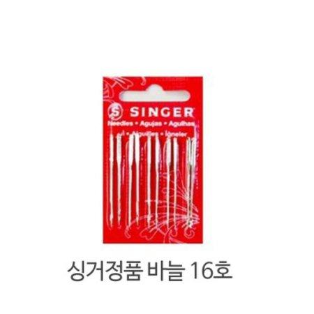 싱거정품 / 미싱바늘 16호