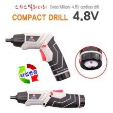 전동공구 SMT-480A [손전등 램프 내장 / 40종 이상의 비트]