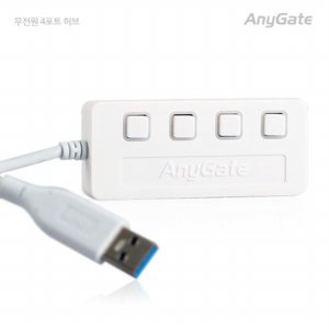 AnyGate 무전원 허브 ANY-W504UH [4포트/포트별 전원스위치]