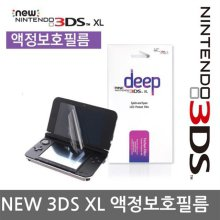 NEW 닌텐도 3DS XL 액정보호필름