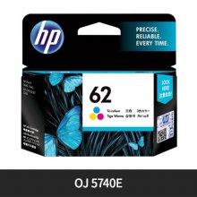 [정품]HP 컬러잉크[HPC2P06AA][빨강/파랑/노랑][165매/호환기종:OJ 5740E]