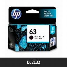 [정품]HP 흑백/블랙 잉크[HPF6U62AA][검정][190매/호환기종:DJ 2132]