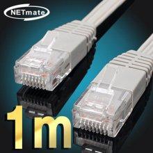 NETmate CAT.5E UTP 다이렉트 FLAT 케이블 1m