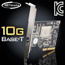 NETmate 10GBase-T PCI Express 랜카드(Tehuti&Marvell)(슬림PC겸용)(N-400)