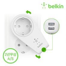 Belkin 2포트 스위블 충전기+콘센트(2.4A)