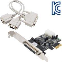 2포트 PCI Express 시리얼카드 with Power(Oxford) (슬림PC겸용) (CP-120)