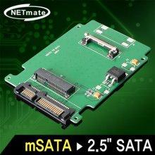NETmate NM-SSC4 Mini SATA SSD to 2.5