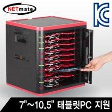 NM-TT310 태블릿PC 통합 관리 충전 보관함(7