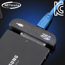USB3.0 to SATA2 컨버터(2.5