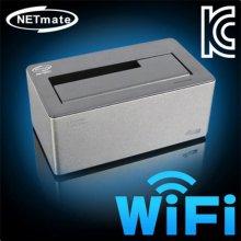 NETmate USB3.0 WiFi 도킹 스테이션(하드미포함) (NM-WD01)