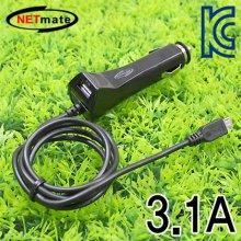 NETmate 차량용 USB 충전 시거잭(마이크로 5핀 케이블 일체형 + USB 1포트) (NM-UCC03)