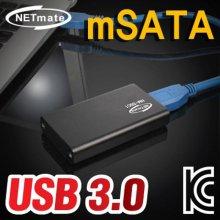 NM-SSC1 USB3.0 Mini SATA SSD 알루미늄 케이스(SSD미포함) (NM-SSC1)