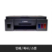 컬러 무한잉크젯 복합기 PIXMA[G3900][잉크포함/8.8ipm]