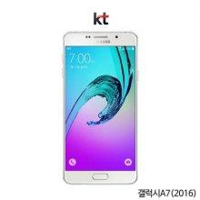 [KT][신한카드행사]갤럭시A7(2016) [SM-A710K]