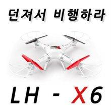 Lihuang Toys 런처드론 LH-X6 [입문자용 대형 드론]