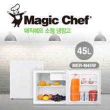 일반냉장고 MER-M45W [45L/집중 냉각실/도어방향 전환가능/에너지효율1등급]