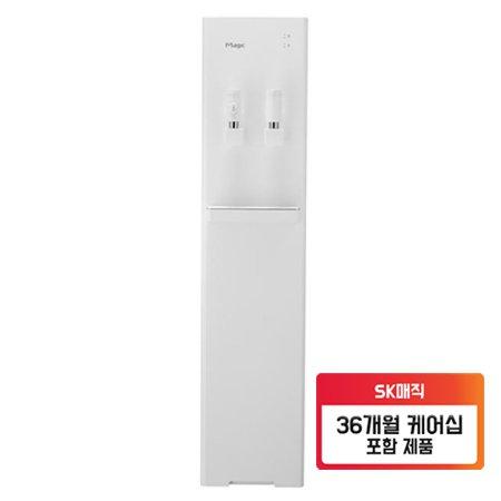 정수기[스탠드형 / 화이트 / 연속취수 가능 / 스테인레스 저수조] WPU-B100F