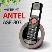 무선전화기 1.7GHz 디지털 [1.7GHz / 프리다이얼기능 / 발신번호 제한 기능]