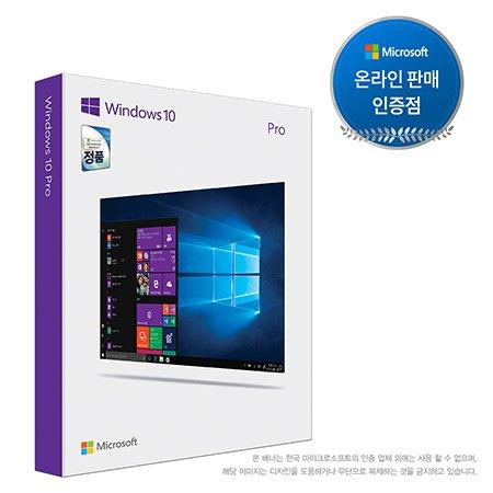 Windows 10 Pro USB FQC-09111 [Microsoft 기업용 운영체제 (처음사용자용)/USB3.0규격/간편한 설치와 업그레이드]