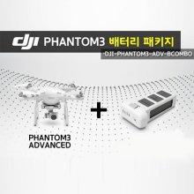 팬텀3 어드밴스 배터리 1개 콤보 DJI-PHANTOM3-ADV-BCOMBO