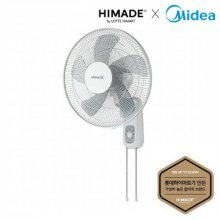 [미디어X하이메이드] 벽걸이 선풍기 HM-1616WF1 [40cm]