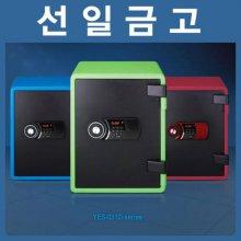 [무료배송] 디지털 내화금고 YES-031D [그린]