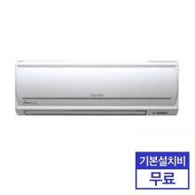 벽걸이 인버터 냉난방기 CSVR-Q118E (냉방:36.8㎡/난방:29.6㎡) [기본설치비 무료]
