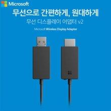 무선 디스플레이 어댑터 2세대 P3Q-00011