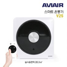 스마트 전기히터 V25 온풍기