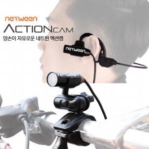 HD급 헤드셋 액션캠(거치대 포함)