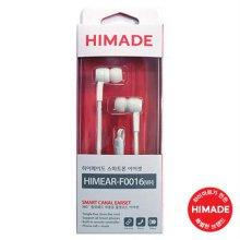 스마트폰 이어셋 HIMEAR-F0016(WH) [화이트 / 커널형 / 무통증 / 리모컨 기능]