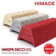 블루투스 스피커 HIMSPK-DECO005 (옐로우)