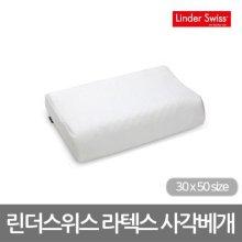 라텍스 목베개(50*30) / (커버포함)