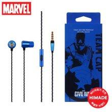 마블 커널형 이어폰 (캡틴아메리카)