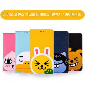 갤럭시/아이폰/LG 휴대폰 케이스 모음전