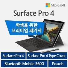 [Microsoft] Surface Pro 4 [TH2-00009] [학생할인 프로모션 행사모델] [인텔 코어 i7/16GB/256GB] [타입커버 무료증정]