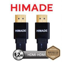 PC케이블 10종 [ 1.2M  / HDMI케이블 / 5가지 색상] HIMCAB-H1.2