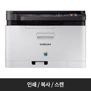 ★청구할인+무료배송★ 삼성 컬러 레이저복합기 SL-C486W/HYP