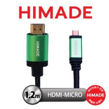 PC케이블 HIMCAB-H1.2GR-HM [ HDMI케이블 ]
