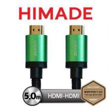 PC케이블 HIMCAB-H5.0GR-HH [ HDMI케이블 ]