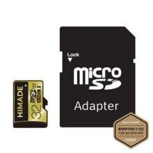 마이크로SD HIMCFL-T032G [ 32GB / 아답터 추가 / 1080P FULL-HD,3D AND 4K VIDEO ]