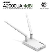 무선랜카드[ 4dBi 안테나 적용 USB 3.0 지원 / 802.11ac 5GHz 무선 876Mbps ] A2000UA-4dBi