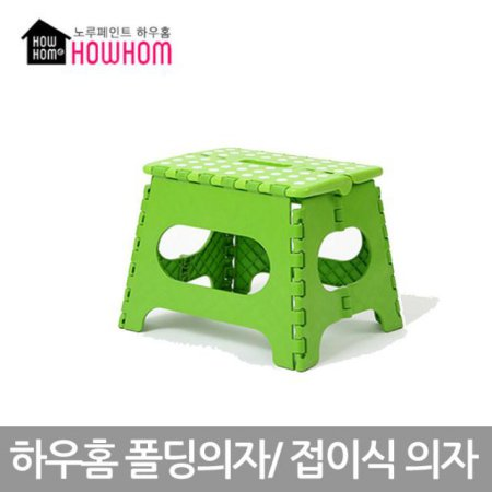 폴딩 의자 (중)