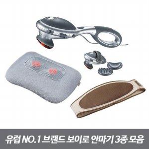 전기요/히팅쿠션/안마기 5종 모음