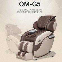 안마의자 QM-G5 [36개월 무이자 할부 월 48,500원]