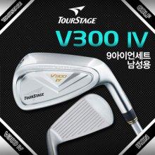 ★정품★ V300 Ⅳ 경량스틸 9아이언세트
