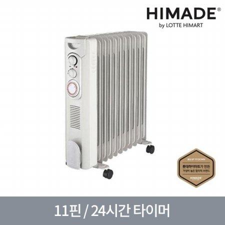라디에이터 HM-R112KW [ 과열방지 센서 / 이동식 / 24시간 타이머 기능 ]