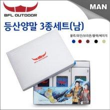 [버팔로] 남성용 트래킹 양말 3족 선물세트(색상랜덤)