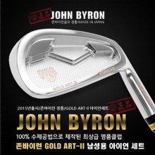 100%수제공법 일본산 GOLD ART-Il 남성용 경량스틸 단조 아이언세트-9I(선물용)