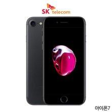 [SKT]아이폰7 32G[블랙][IPHONE7-32G]